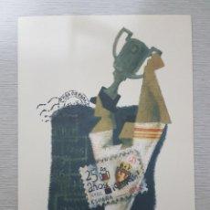 Sellos: CARPETA CON LOS SELLOS DEL REAL ZARAGOZA CAMPEON DE LA COPA DEL REY 2000-2001 - COLECCIONISTA. Lote 207085250