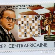 Sellos: SELLOS AJEDREZ STAMPS CHESS NUEVOS - CENTROAFRICANA - CENTRAL AFRICA - 1983 - 1 VALOR. Lote 109482923