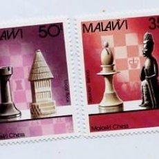 Sellos: SELLOS AJEDREZ STAMPS CHESS NUEVOS - MALAWI 1980. Lote 109490663