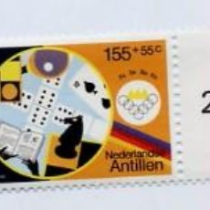 Sellos: SELLOS AJEDREZ STAMPS CHESS NUEVOS - ANTILLAS HOLANDESAS 1991 - NETHERLANDS ANTILLES. Lote 109491811