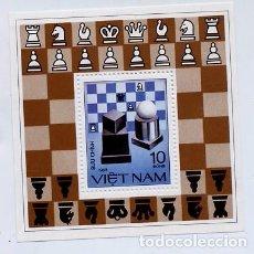 Sellos: SELLOS AJEDREZ STAMPS CHESS NUEVOS -VIETNAM - VIET NAM 1983. Lote 109494079