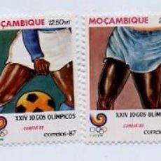 Sellos: SELLOS AJEDREZ STAMPS CHESS NUEVOS - MOZAMBIQUE 1987. Lote 109496283
