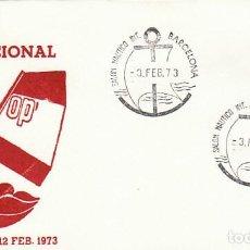 Sellos: AÑO 1973, SALON NAUTICO INTERNACIONAL DE BARCELONA, EN SOBRE DE ALFIL . Lote 109823123