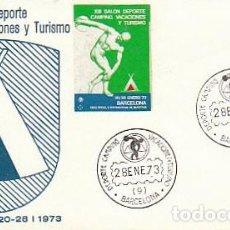 Sellos: AÑO 1973, SALON DEL DEPORTE Y CAMPING, SOBRE DE ALFIL CON VIÑETA ADHESIVA . Lote 109825915