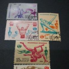 Sellos: SELLOS DE RUSIA (UNION SOVIÉTICA.URSS) MTDOS. 1984. DEPORTE. ATLETAS. JUEGOS. SALTO. HALTEROFILI.. Lote 110000644