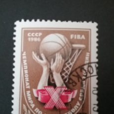 Sellos: SELLOS RUSIA (UNION SOVIÉTICA.URSS) MTDOS.1986. BALONCESTO. EMBLEMA. FEMENINO. CANASTA. DEPORTE.. Lote 110020719