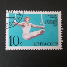 Sellos: SELLOS DE RUSIA (UNION SOVIÉTICA.URSS) MTDOS. 1987. CAMPEONATO. DEPORTES. ATLETISMO. ATLETAS. JUE. Lote 110023014