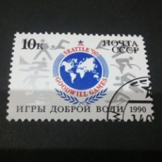 Sellos: SELLOS DE RUSIA (UNION SOVIÉTICA.URSS) MTDOS. 1990. GLOBO TERRAQUEO. ATLETAS. DEPORTES. EMBLEMA. J. Lote 110063072