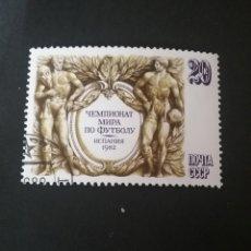 Sellos: SELLOS DE RUSIA (UNION SOVIÉTICA.URSS)MTDOS. 1982. FUTBOL. ESPAÑA. COPA. BALON. ATLETAS.. Lote 110094402