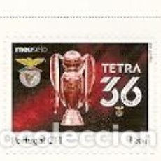 Sellos: PORTUGAL ** & BENFICA, TETRA CAMPEÃO 2016-2017 (8693). Lote 110148783