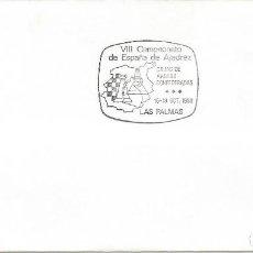 Sellos: 1988. LAS PALMAS. MATASELLOS/POSTMARK. VIII CAMPEONATO DE ESPAÑA DE AJEDREZ CAJAS DE AHORRO. CHESS.. Lote 110612031