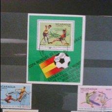 Sellos: SELLOS COPA MUNDIAL FUTBOL ESPAÑA 82 - NICARAGUA. Lote 111054647