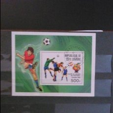 Sellos: SELLOS COPA MUNDIAL FUTBOL ESPAÑA 82 - COSTA DE MARFIL. Lote 111057783