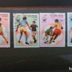Sellos: SELLOS COPA MUNDIAL FUTBOL ESPAÑA 82 - CABO VERDE. Lote 111058419