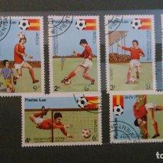 Sellos: SELLOS COPA MUNDIAL FUTBOL ESPAÑA 82 - LAOS. Lote 111058515