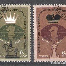 Sellos: RUSIA (URSS) Nº 4940-4941º CAMPEONATOS MUNDIALES DE AJEDREZ. SERIE COMPLETA. Lote 277705953
