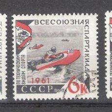 Francobolli: RUSIA (URSS) Nº 2431/33º ESPARTAQUIADA SERIE COMPLETA. Lote 113008975