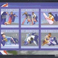 Sellos: COMORES 2010 IVERT 2023/28 *** DEPORTES - JUEGOS OLIMPICOS DE LONDRES 2012. Lote 113689795