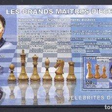 Sellos: CONGO 2006 HB *** GRANDES MAESTROS DEL AJEDREZ - ANATOLY KARPOV - DEPORTES. Lote 113991923