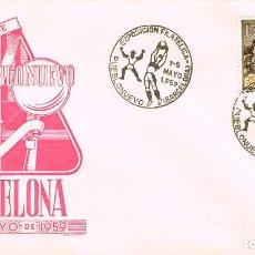 Sellos: AÑO 1959, FUTBOL, BODAS DE ORO DEL C.D. JUPITER (PUEBLONUEVO), SOBRE DE GOMIS . Lote 114291963