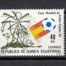 Sellos: GUINEA ECUATORIAL 1982 - COPA DEL MUNDO DE FUTBOL ESPAÑA 82 - EDIFIL Nº 182-185. Lote 115233083
