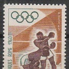 Sellos: TOGO IVERT Nº 305, BOXEO, JUEGOS OLIMPICOS DE ROMA, NUEVO . Lote 115601859