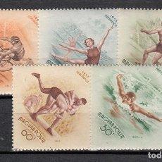 Sellos: HUNGRIA 1953 - DEPORTES - YVERT 1097-1101. Lote 115721083