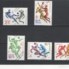 Sellos: RUSIA Nº 4604 AL 4608(**). Lote 194368111