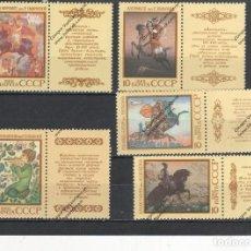 Sellos: RUSIA Nº 5550 AL 5554(**). Lote 194368418