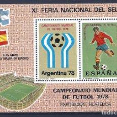 Sellos: XI FERIA NACIONAL DEL SELLO. CAMPEONATO MUNDIAL DE FÚTBOL ARGENTINA 1978. MNH **. Lote 117503515