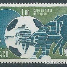 Sellos: 1978. MÓNACO. YT 1138** MNH. COPA DEL MUNDO DE FÚTBOL. FOOTBALL WORLD CUP. ARGENTINA'78.. Lote 118527855