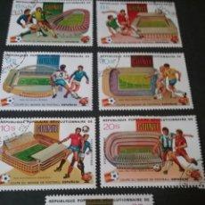 Sellos: SELLOS DE R. GUINEA MATASELLADOS. 1982. COPA MUNDIAL FUTBOL. ESPAÑA,82. ESTADIOS. BAMDERA. NARANJITO. Lote 120215791
