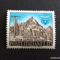 Sellos: ITALIA Nº YVERT 886*** AÑO 1963. CENTENARIO DEL CLUB ALPINO ITALIANO. Lote 120363147