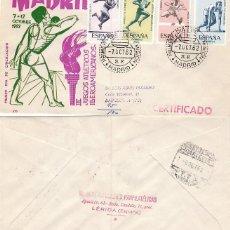 Sellos: EDIFIL 1450/3, JUEGOS ATLETICOS IBEROAMERICANOS, PRIMER DIA 7-10-1962 SOBRE DE SISO CIRCULADO . Lote 132101961