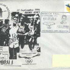 Sellos: 1996. ARGENTINA. MATASELLOS/POSTMARK. MARATÓN 8 KM. ATLETISMO. JUEGOS OLÍMPICOS/OLYMPIC GAMES.. Lote 120659867