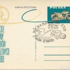 Sellos: 1970. POLONIA/POLAND. ENTERO POSTAL. MOTOS. MATASELLOS. AUTOMOVILISMO. COCHES. MOTOR RACING. CARS.. Lote 120660835
