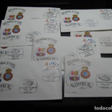 Sellos: ESPAÑA 82 MATASELLOS PARTIDOS DEL MUNDIAL. Lote 121369075