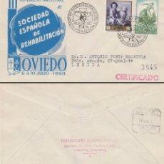 Sellos: AÑO 1960, OVIEDO, REHABILITACION, CONGRESO DE LA SOCIEDAD ESPAÑOLA, SOBRE DE PANFILATEL CIRCULADO. Lote 122169991