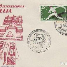 Sellos: EDIFIL 1282 Y 1289, CESTA PUNTA, CIF DE BARCELONA, PRIMER DIA CIF 27-3-1960 SOBRE DE ALFIL. Lote 122170431