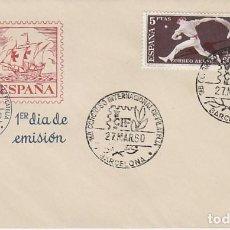 Sellos: EDIFIL 1281 Y 1287, CESTA PUNTA, CIF DE BARCELONA, PRIMER DIA CIF 27-3-1960 SOBRE DE ALFIL. Lote 122170635