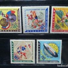 Sellos: MONGOLIA. AÑO 1962 Nº YVERT 248-52. CAMPEONATO MUNDIAL DE FUTBOL CHILE 1962. SELLOS NUEVOS. Lote 122186555