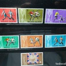 Sellos: ISLAS MALDIVAS. AÑO 1967. Nº YVERT 207-13. CAMPEONATO MUNDIAL DE FUTBOL INGLATERRA. SELLOS NUEVOS. Lote 122187647
