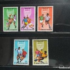 Sellos: ISLAS MALDIVAS. AÑO 1970. Nº YVERT 315A-315E. CAMPEONATO MUNDIAL DE FUTBOL MEJICO 70. SELLOS NUEVOS. Lote 122194023