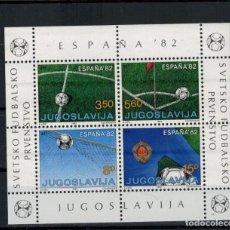 Sellos: HOJA BLOQUE YUGOSLAVIA MUNDIAL FUTBOL ESPAÑA 1982. Lote 122707275