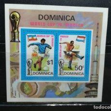 Sellos: DOMINICA. AÑO 1974. Nº YVERT HB 25. CAMPEONATO MUNDIAL DE FUTBOL MUNICH 1974. SELLOS NUEVOS. Lote 151891596