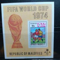 Sellos: MALDIVAS. AÑO 1974. Nº YVERT HB 25. CAMPEONATO MUNDIAL DE FUTBOL MUNICH 1974. SELLOS NUEVOS. Lote 151891497