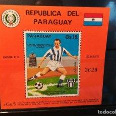 Sellos: PARAGUAY. AÑO 1978. Nº MICHEL HB313. CAMPEONATO MUNDIAL DE FUTBOL. AEGENTINA 1978. Lote 124561703