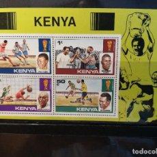 Sellos: KENIA. AÑO 1978 CAMPEONATO MUNDIAL DE FUTBOL ARGENTINA 1978. Lote 124566231