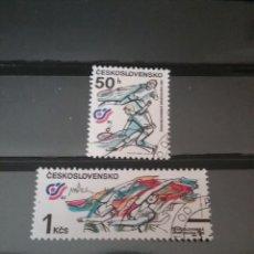 Sellos: SELLOS DE CHECOSLOVAQUIA MTDOS (USADOS).1985. ESPARTAQUIADA. TENIS. JUVENTUD. GIMNASIA. JUEGOS.. Lote 124615072