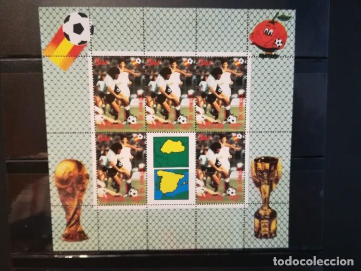 BUTAN. AÑO 1982. Nº YVERT 558-61. EN HOJA BLOQUE. CAMPEONATO MUNDIAL DE FUTBOL ESPAÑA 1982 (Sellos - Temáticas - Deportes)